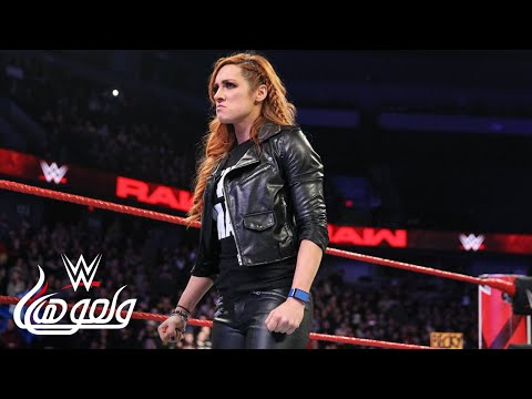 WWE Wal3ooha: مستر ماكمان يوقف بيكي لينش لمدة ٦٠ يوم