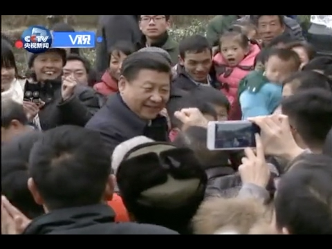 Footprints of 2016: President Xi is with us