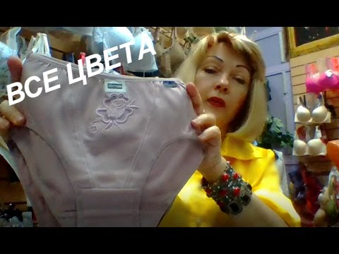 Хит продаж: женские трусы и панталоны. А потому что в ассортименте: в горошек, в цветочек, белые, черные, утепленные, теплые, большие размеры. Отгрузка от 10 000 рублей по россии и снг.