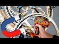 Magnet Polarity Switch Marble Machine X 60 mp3