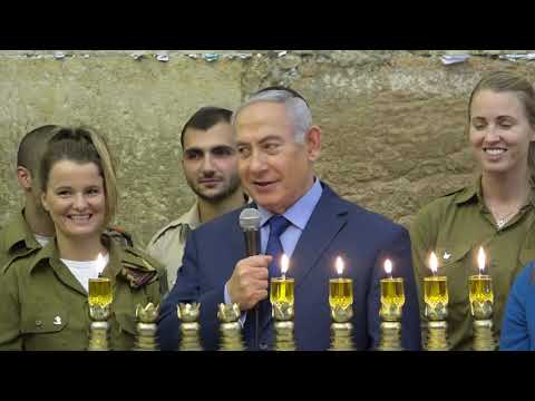 U.S. Ambassador, Israeli PM Light Hanukkah Candles at Western Wall, December 6, 2018