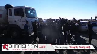 Լարված իրավիճակ Երևան-Գյումրի ավտոճանապարհին. գյուղացիները փակել են ճանապարհը
