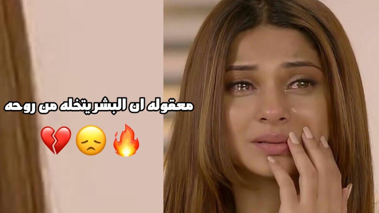 كالولي عنك بعت بس اني ماصدكت💔😞 اسمعوها ضيم وعلي _حمودي نضال اغنية الخيانه 2021