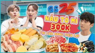 HNAG - Thử nấu TÔ MÌ GÓI KHỦNG 300k tại GS 25 tiệm anh Ji Chang Wook