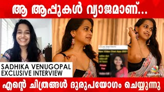 പിരിഞ്ഞെങ്കിലും ഞങ്ങൾ ഇപ്പോഴും നല്ല സുഹൃത്തുക്കളാണ്..  Sadhika Venugopal talks about her Divorce