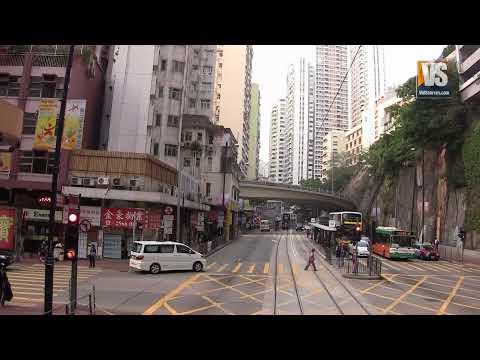 Hong Kong Tram Day Ride (Eastbound - Kennedy Town to Shau Kei Wan)