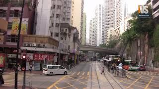 Hong Kong Tram (50 minutes) Ride