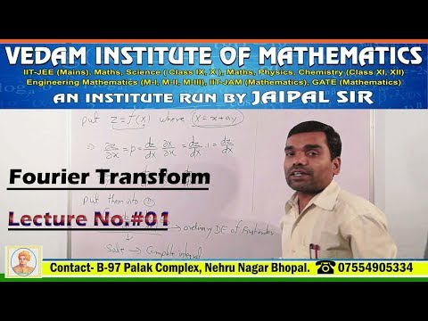 Fourier Transform in Hindi