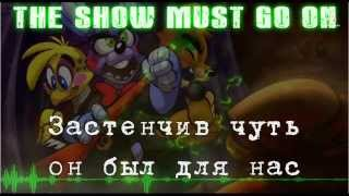 [Rus sub] Five nights at Freddy -MandoPony-