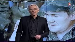 Легенды армии. Генерал Александр Лебедь.