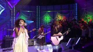 MINMI - Another World