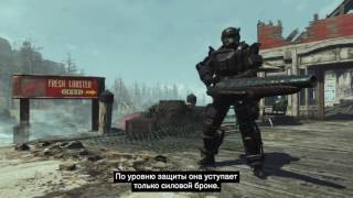 Fallout 4 знакомство с Far Harbor русские субтитры