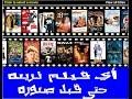 تحميل أي فيلم سينمائي حتى قبل موعد صدوره + تحميل الترجمة بجودة عالية من isohunt , subcsene