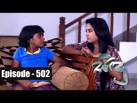 Sidu | Episode 502 10th July 2018