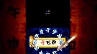 Naruto: Ninja Council 3 - Pheonix Fire Jutsu