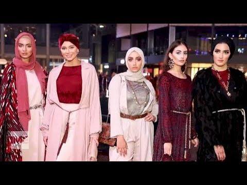 من هنّ النساء ملهمات الموضة المحتشمة؟  - 14:22-2018 / 6 / 17