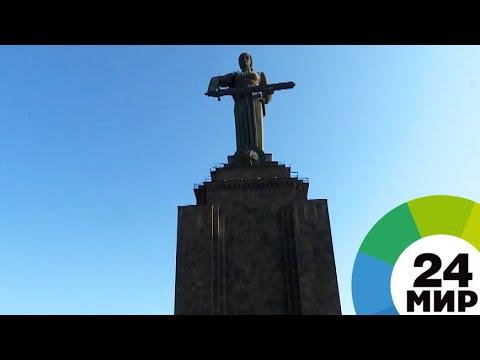 В Ереване возложили венки к монументу «Мать Армения» - МИР 24