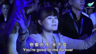 直到最后 Till The End Of Time -- Annabel Soh CHC