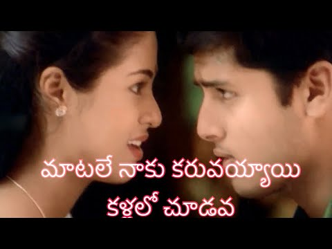 Heart touching whatsapp status in Telugu Jayam manusu kanulu tericha