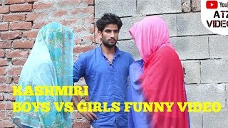 Funny Video Boys vs Girls kashmiri jokes