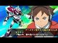 【スパロボ xω】レントンサーストン/ニルヴァーシュ type ZERO - カットイン