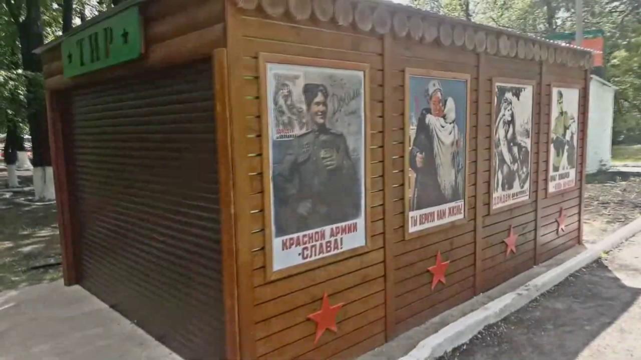 Новый тир в Волоконовском парке