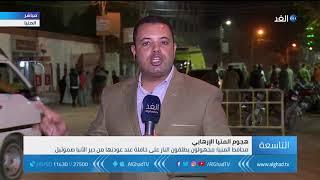 مراسل الغد: نقل مصابي هجوم المنيا الإرهابي إلى مستشفى الشيخ زايد بالقاهرة