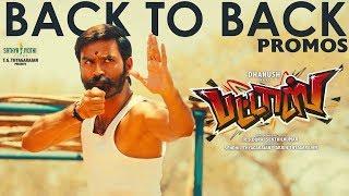 PATTAS - Back To Back Promos | Dhanush | Durai Senthil Kumar | Vivek-Mervin | Sathya Jyothi Films
