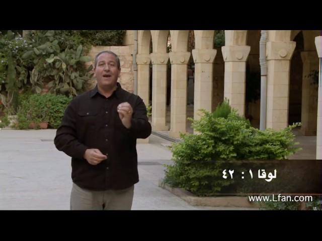 40- تفاصيل زيارة العذراء مريم لأليصابات
