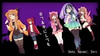 【8人合唱】ハイスペックニート / High Spec Neet...