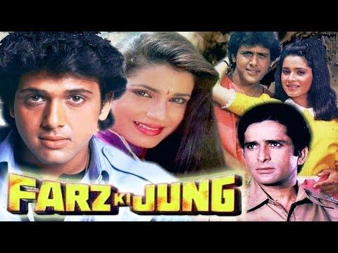 Говинда,Шаши Капур- фильм:По зову долга(Индия,1989г)