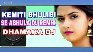 KEMITI BHULIBI SE ABHULADJ  || KEMITI BHULIB MP3 SONG || ODIA NEW SONG 2019