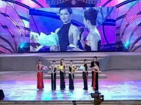 Miss Universe China 2004 - Final and Crowning Moment