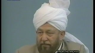 Urdu Khutba Juma on June 12, 1992 by Hazrat Mirza Tahir Ahmad