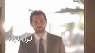 بالفيديو و الصور .. زفاف آية عقيل ومحمد باش في