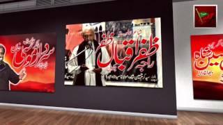 24-25 Rajab Jaloos e Taboot Imam Moosa Kazim AS