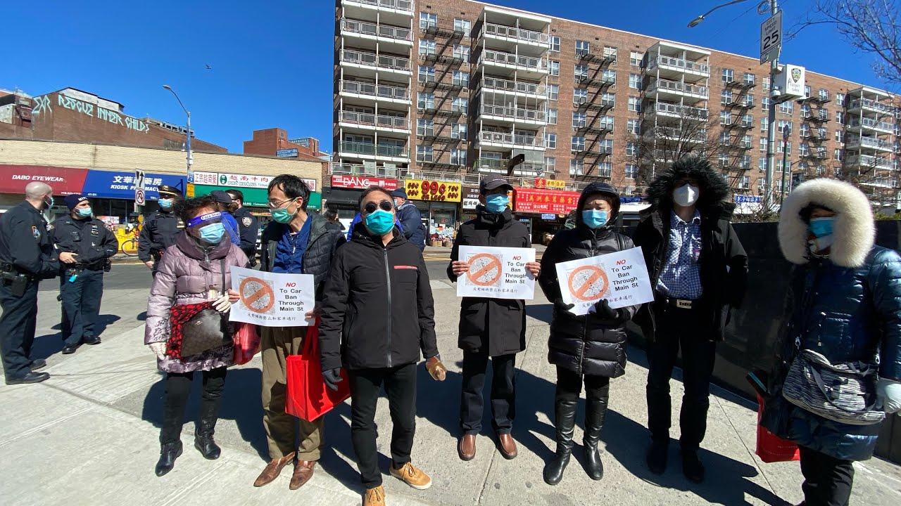 """Live 3/5 纽约法拉盛华人领袖和商家 在图书馆门前 反对-20选区参选人JOHN【韩裔】举办的""""庆祝法拉盛私家车禁止进入缅街成功""""活动.我们华人法拉盛商家自从1.19日生意大降"""