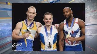 Успіхи українських гімнастів на Кубку Світу