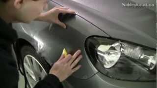 Защита Капота автомобиля - Защитной пленкой(http://nakleyka.at.ua/index.html - подробности на сайте :