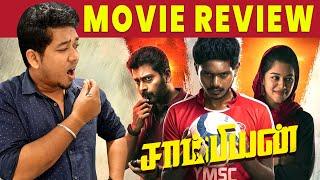 Champion Tamil Movie Review | First On Net | Suseenthiran | Vishwa, Mirnalini, Narain
