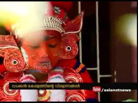 'Ramayana month' begins in Kerala |Aadi Vedan Theyyam in  Malabar