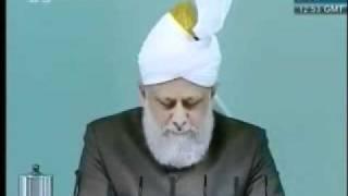 Проповедь Хазрата Мирзы Масрура Ахмада (06-08-10) часть 5