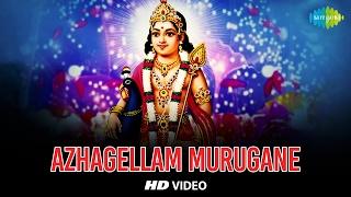 azhagellam-murugane-tamil-devotional-song-sulamangalam-sisters-murugan-songs