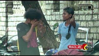 அண்ணனுக்காக அழுத தங்கச்சி | பாச மலர் |  Suicide Prank | KML | Captain TV