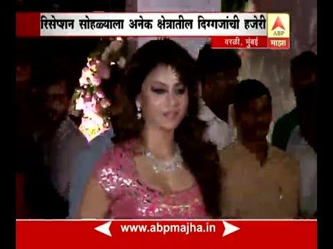 मुंबई : प्रफुल पटेल यांच्या मुलीच्या लग्नाचं रिसेप्शन, दिग्गजांची हजेरी