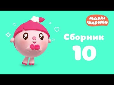 Герои в масках мультсериал на русском Все серии