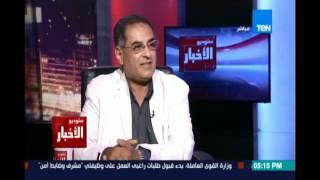مدير ترميم الاثار المصرية : انا مش لاقي مرتب عشان اقبض بسبب ازمة السياحة