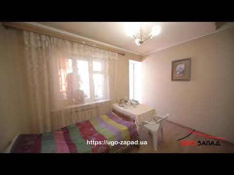 Купить 5-комнатную квартиру на Молдаванке на Средней