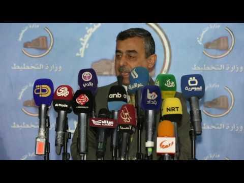 المؤتمر الصحفي الخاص باطلاق مسح العراقيين في الخارج  Iraqi Diaspora Survey