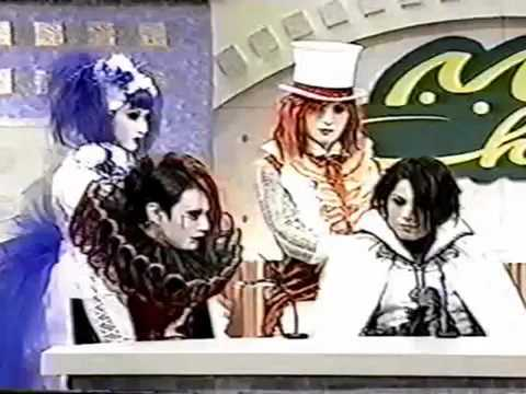 "Malice Mizer - Gardenia Interview ""Official Video"""